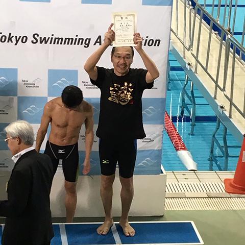 高木防水興業 社長 水泳